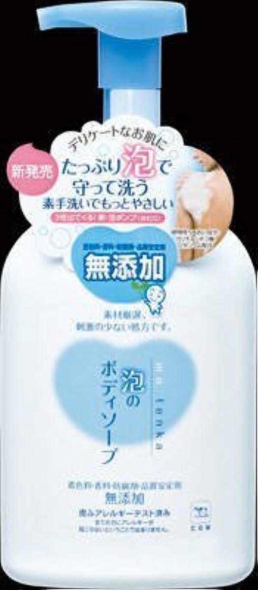 襟要求するこだわり牛乳石鹸共進社 カウブランド 無添加 泡のボディソープ ポンプ 550ml×12点セット (4901525003209)