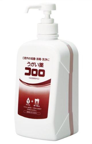 サラヤ うがい薬 コロロ 1L ポンプ付 [指定医薬部外品]