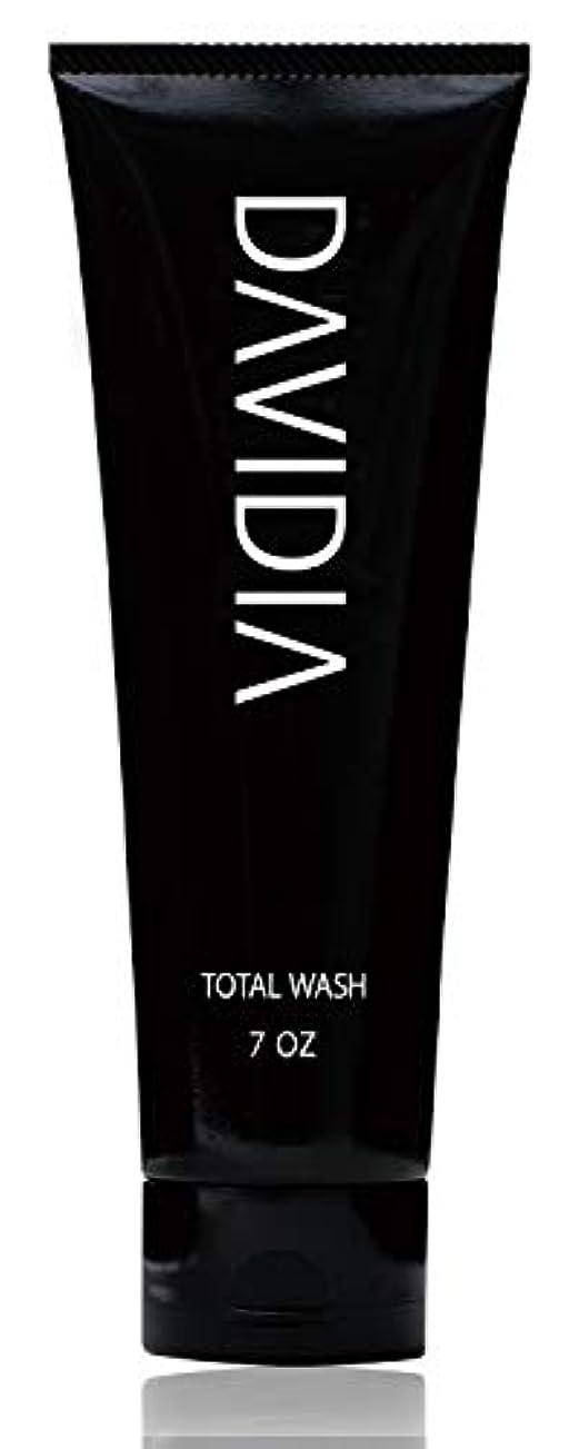 十分圧倒する特権的【メンズ 洗顔 ? シャンプー】DAVIDIA(ダビディア) トータルウォッシュ 200g