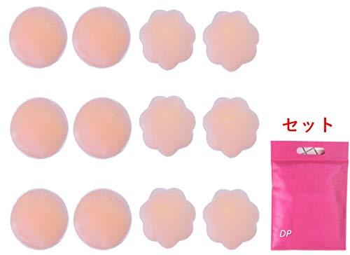 Drempating ニップレス ニプレス シリコンパッド ヌーブラ 洗える 繰り返し使用可 粘着 パッドキャミソール タンクトップ ドレス 乳首隠し 高吸着力 浴衣 水着 男女共用 (6組12個(丸形3組花形3組)) pa631