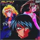 ロスト・ユニバース Vol.6 [DVD] /