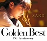 Golden Best ~15th Anniversary~ (特典DVD CRYSTAL ~Autumn to Winter~)(初回限定盤)(DVD付) 画像