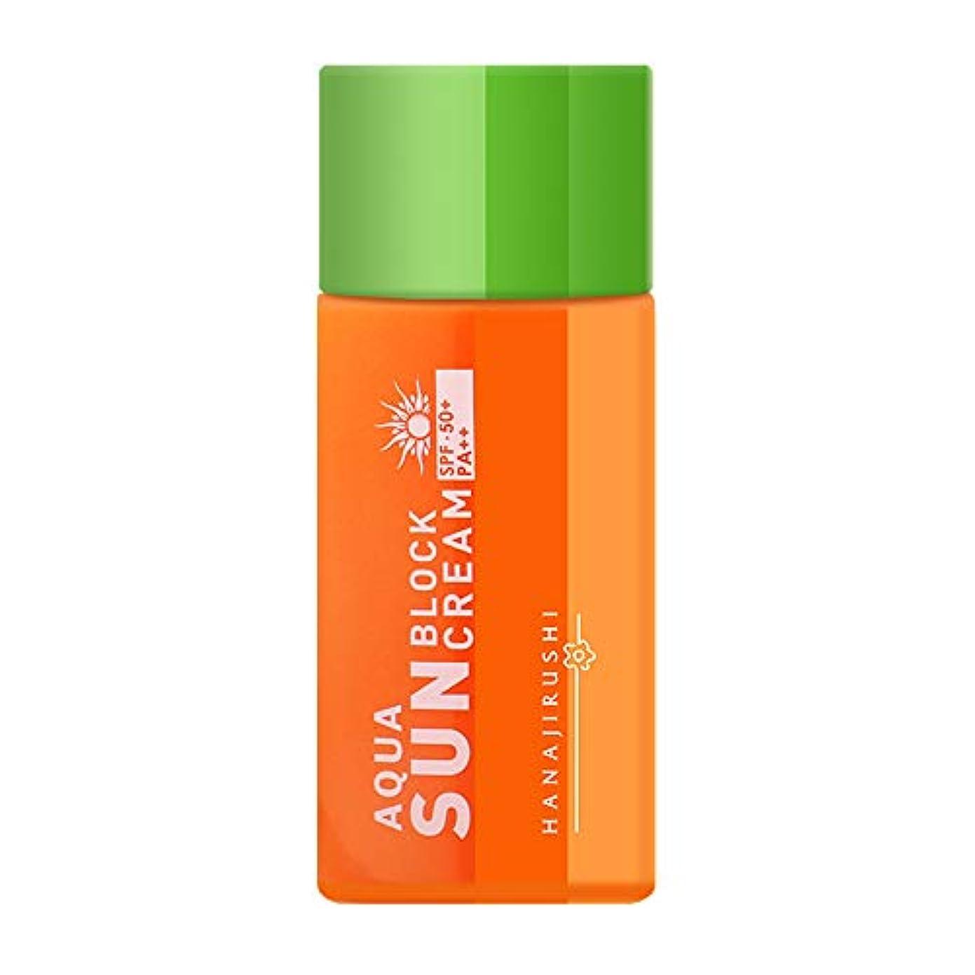 花印 高い紫外線対策 シミ?ソバカス防ぎ 戸外活動用 日焼け止め アクア サンブロッククリーム SPF50+ PA++ 60ml