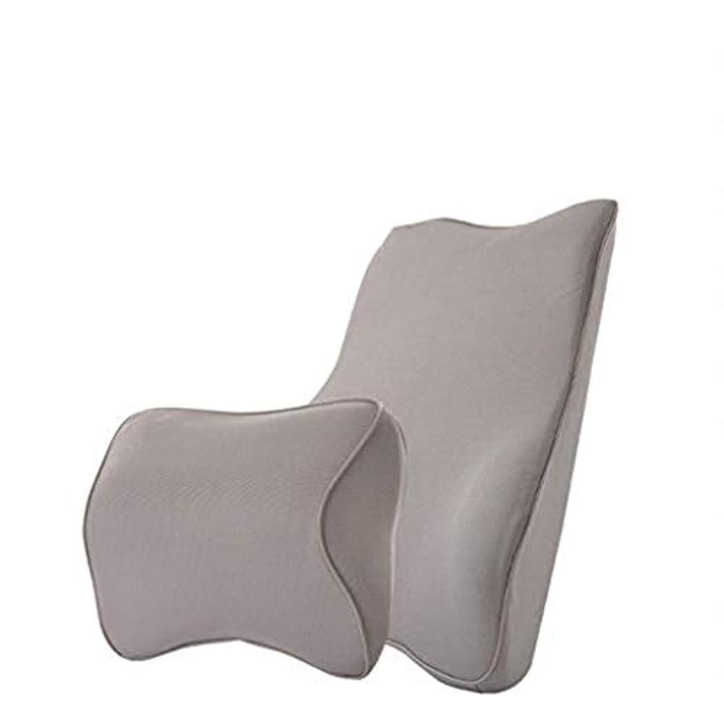 錫適用済み例示する腰椎枕と首の枕 - 記憶コットン首腰椎パッド、車のインテリア、長距離運転のオフィスに適した腰と首の疲労と痛みを軽減し、防止します (Color : Gray)