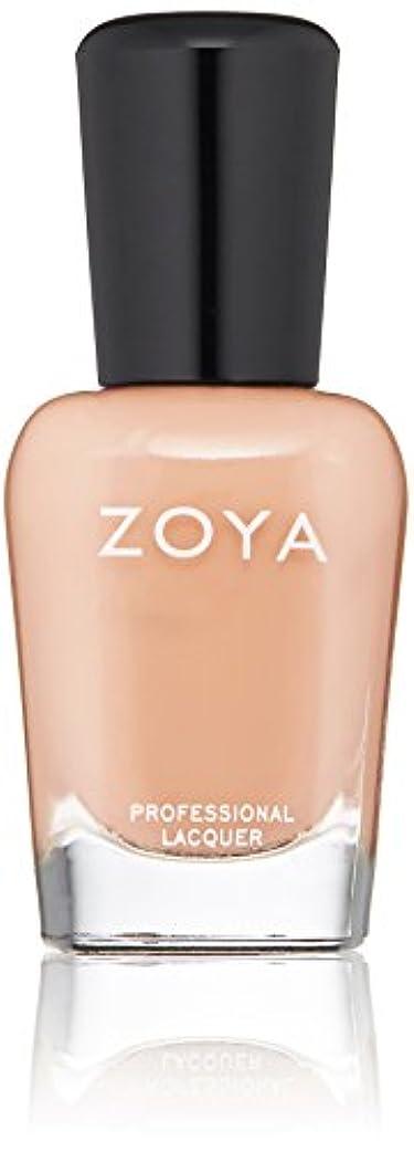 しっかり買い手十分にZOYA マニキュア、0.5 FL。オンス スカーレット