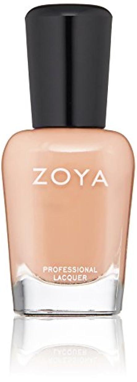潤滑する抵当謝罪ZOYA マニキュア、0.5 FL。オンス スカーレット