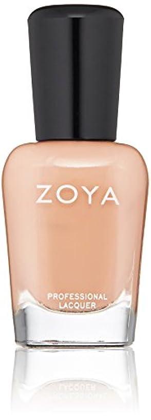 反対スケジュール放映ZOYA マニキュア、0.5 FL。オンス スカーレット
