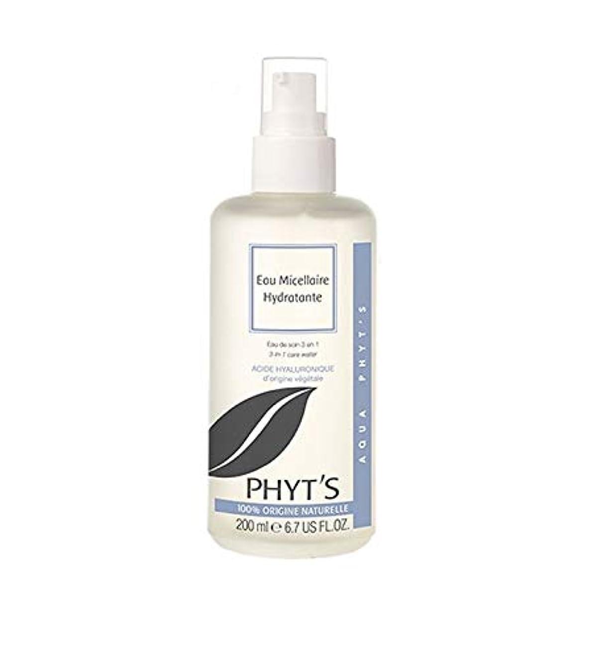隣接カニ復活させるフィッツ PHYT'S ヒアルロン酸配合 ダマスクローズ水配合 オーガニック化粧水 ミセルローション 200ml