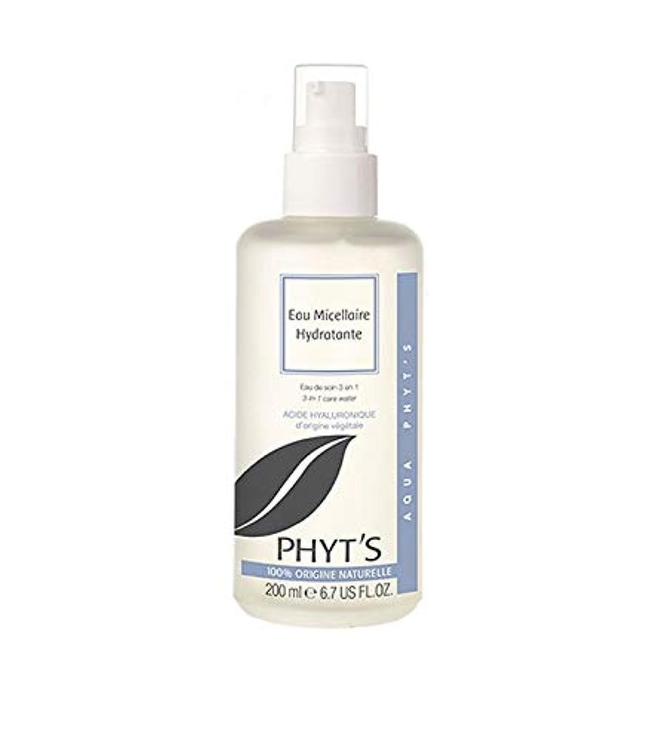 拍手する印象真向こうフィッツ PHYT'S ヒアルロン酸配合 ダマスクローズ水配合 オーガニック化粧水 ミセルローション 200ml