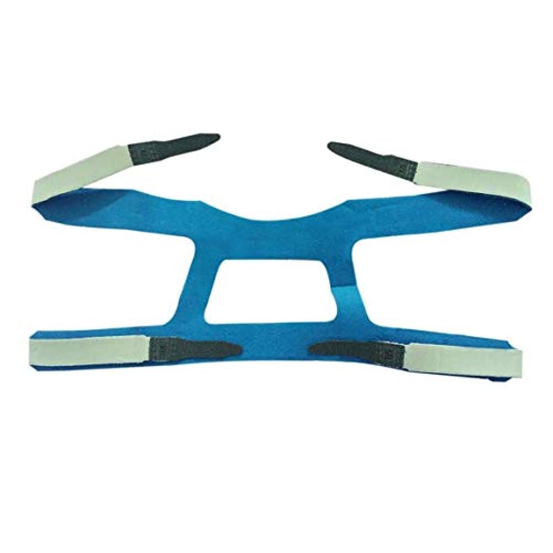 寝室を掃除するソート間違えたユニバーサルデザインヘッドギアコンフォートジェルフルマスク安全な環境の交換用CPAPヘッドバンドなしPHILPS - グレー&ブルー
