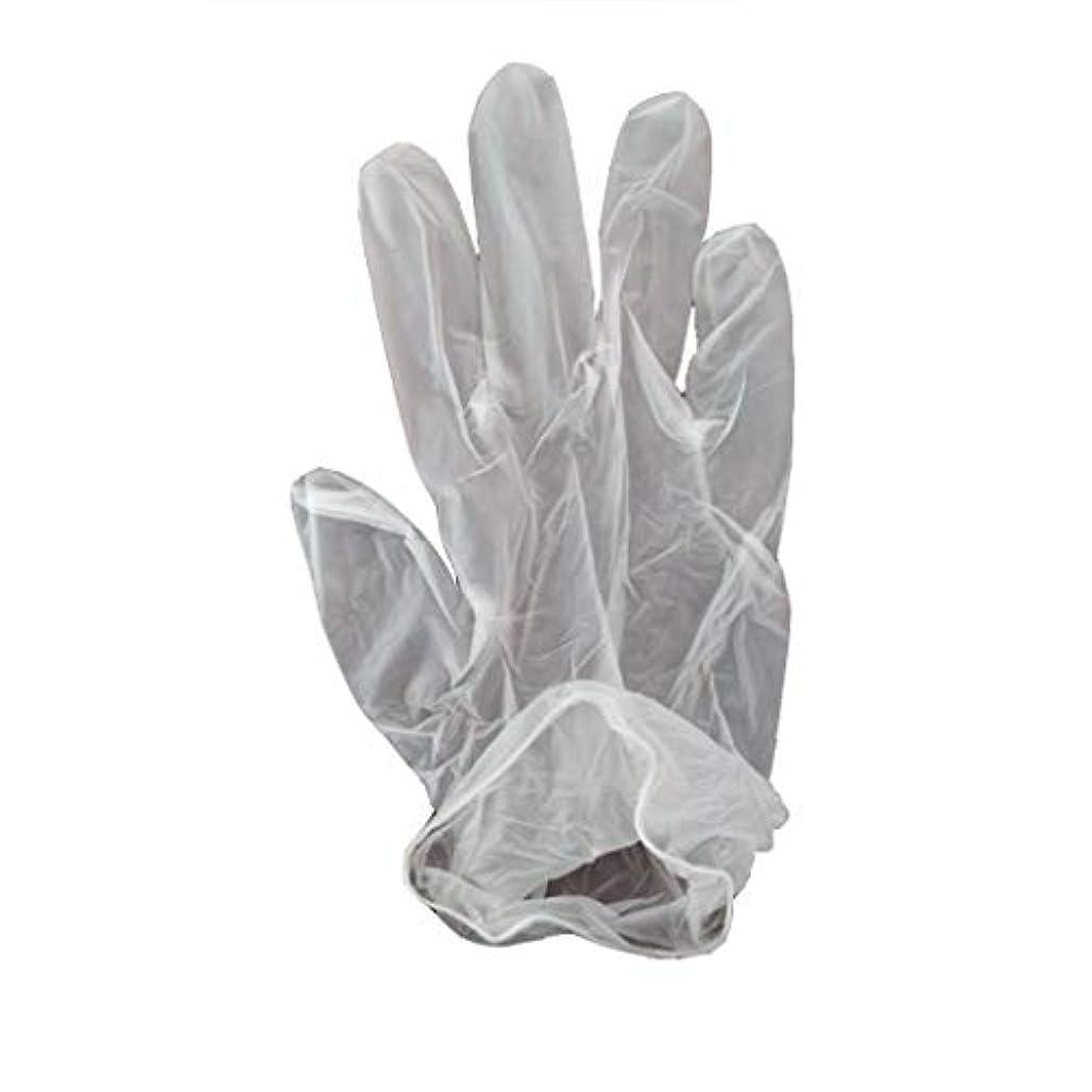 フラフープジャンプ意識的100箱の使い捨て手袋、PVC手袋、透明で濃厚なヘアケア手袋。 (サイズ さいず : XL, UnitCount : 200 only)