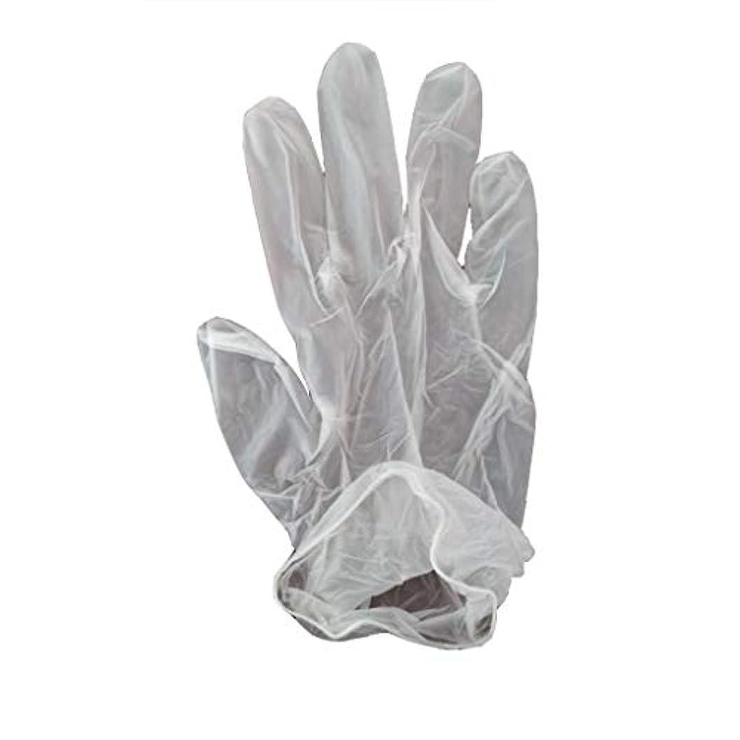 アヒルにやにや滅びる100箱の使い捨て手袋、PVC手袋、透明で濃厚なヘアケア手袋。 (サイズ さいず : XL, UnitCount : 200 only)