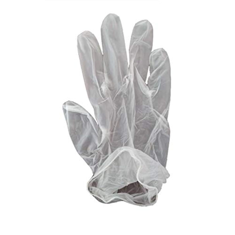 株式整然としたカール100箱の使い捨て手袋、PVC手袋、透明で濃厚なヘアケア手袋。 (サイズ さいず : XL, UnitCount : 200 only)