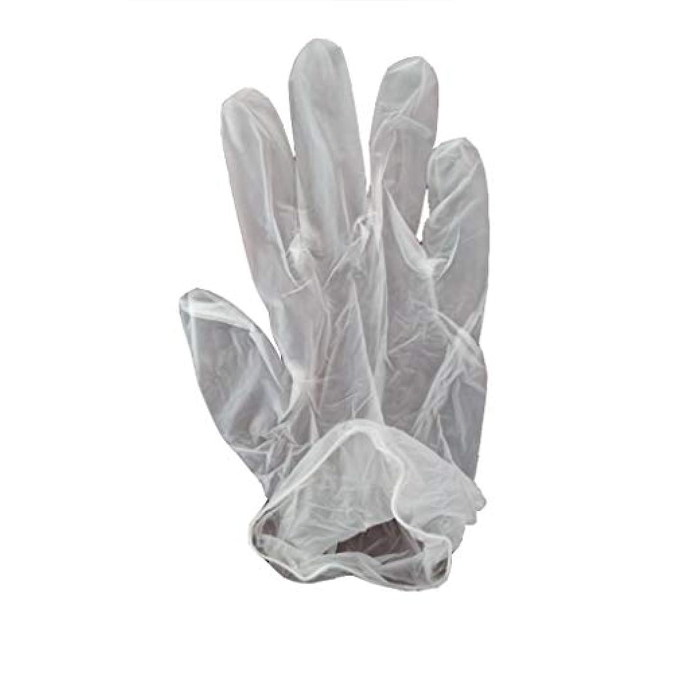 前件航空三角形100箱の使い捨て手袋、PVC手袋、透明で濃厚なヘアケア手袋。 (サイズ さいず : XL, UnitCount : 200 only)
