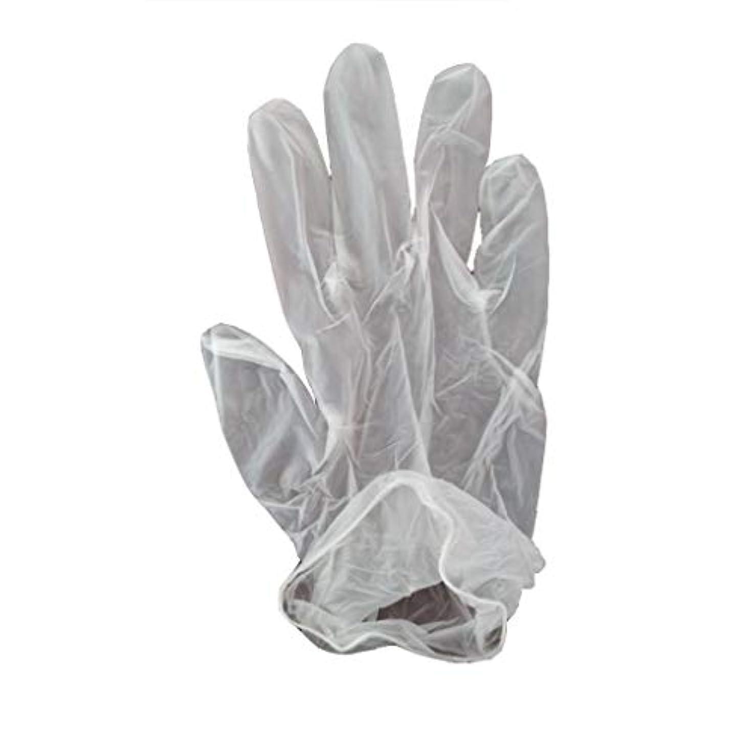 無人アクセスできないファイター100箱の使い捨て手袋、PVC手袋、透明で濃厚なヘアケア手袋。 (サイズ さいず : XL, UnitCount : 200 only)