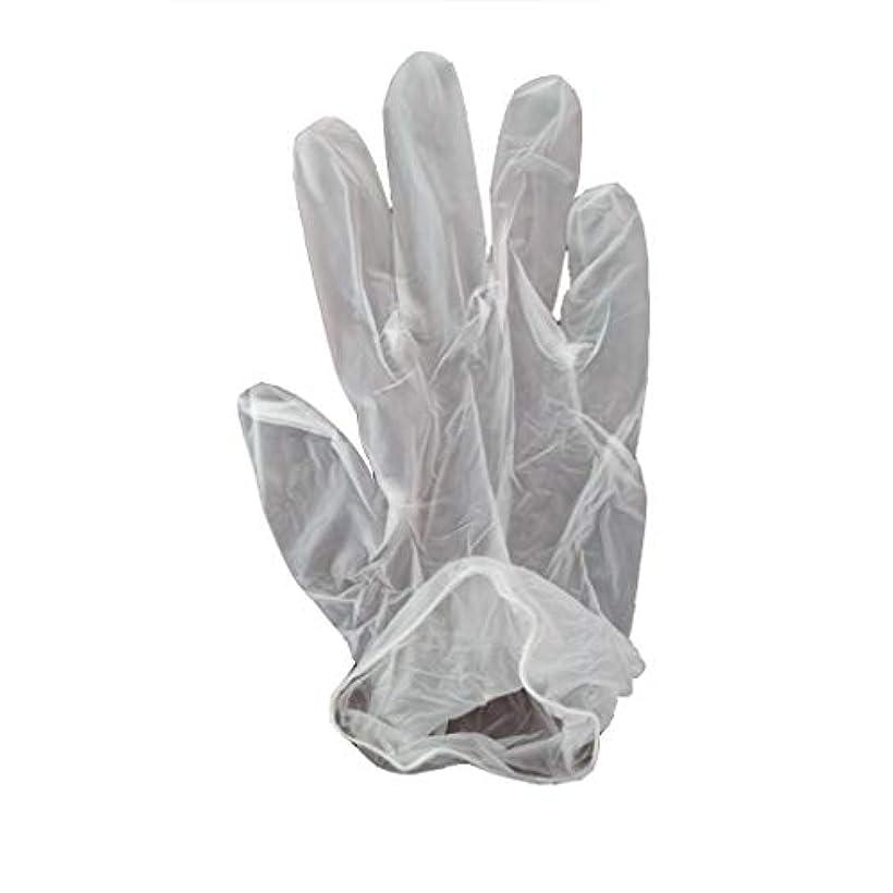 見ました言うまでもなくセブン100箱の使い捨て手袋、PVC手袋、透明で濃厚なヘアケア手袋。 (サイズ さいず : XL, UnitCount : 200 only)
