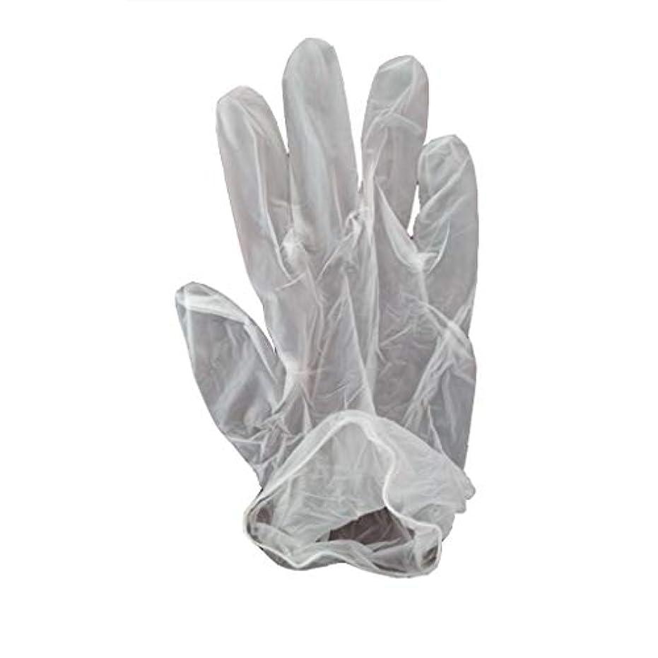 トーン言語本質的に100箱の使い捨て手袋、PVC手袋、透明で濃厚なヘアケア手袋。 (サイズ さいず : XL, UnitCount : 200 only)