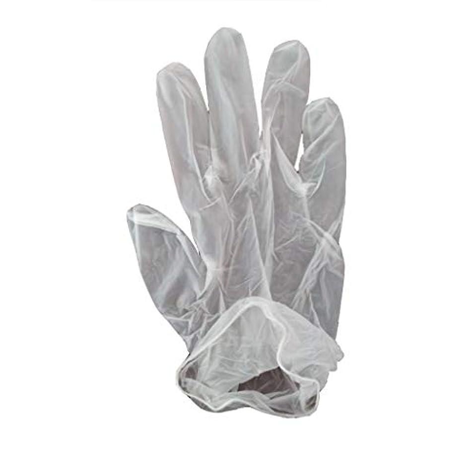 相互接続亜熱帯シャンパン100箱の使い捨て手袋、PVC手袋、透明で濃厚なヘアケア手袋。 (サイズ さいず : XL, UnitCount : 200 only)