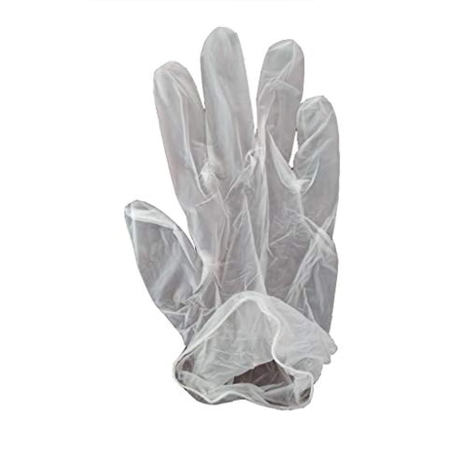 考古学的な地雷原トレイ100箱の使い捨て手袋、PVC手袋、透明で濃厚なヘアケア手袋。 (サイズ さいず : XL, UnitCount : 200 only)