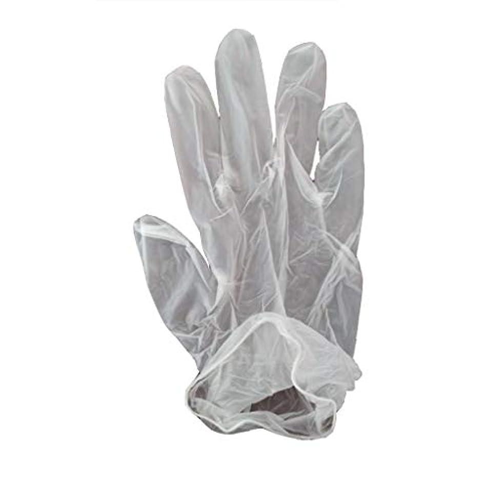 ジェム世界レタッチ100箱の使い捨て手袋、PVC手袋、透明で濃厚なヘアケア手袋。 (サイズ さいず : XL, UnitCount : 200 only)