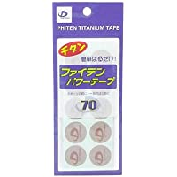 ファイテン パワーテープ(丸シールタイプ)70マーク入