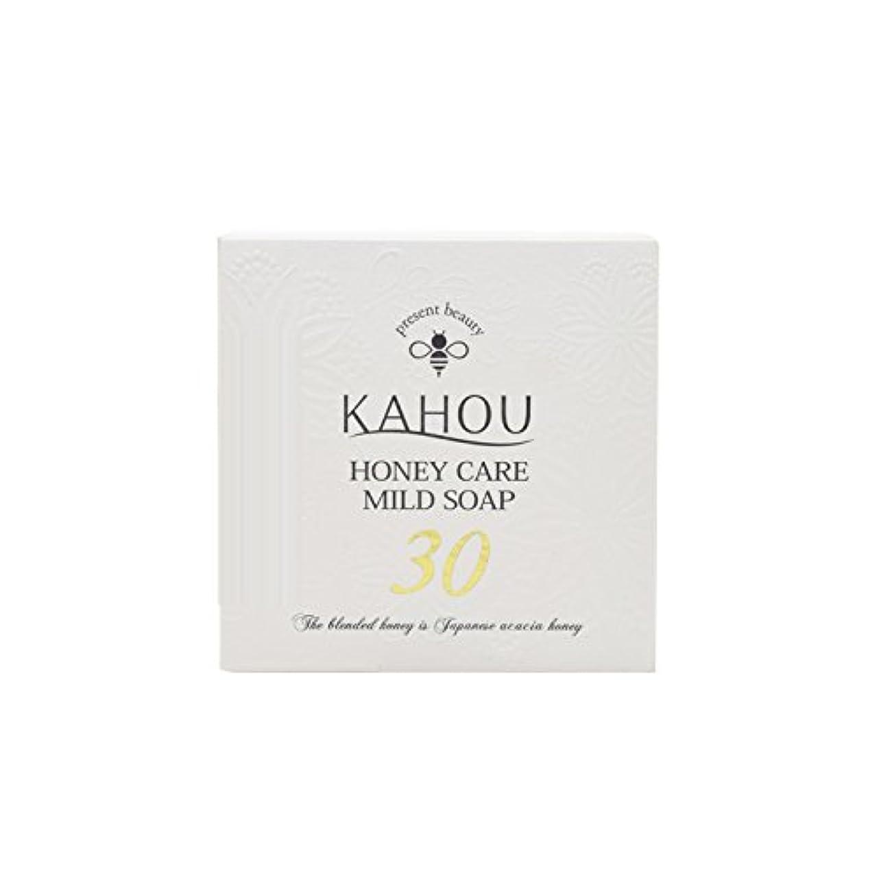 アソシエイト旅海港KAHOU ハニーケアーマイルドソープサーティ90g