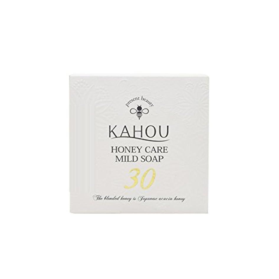 住人拡大する精緻化KAHOU ハニーケアーマイルドソープサーティ90g
