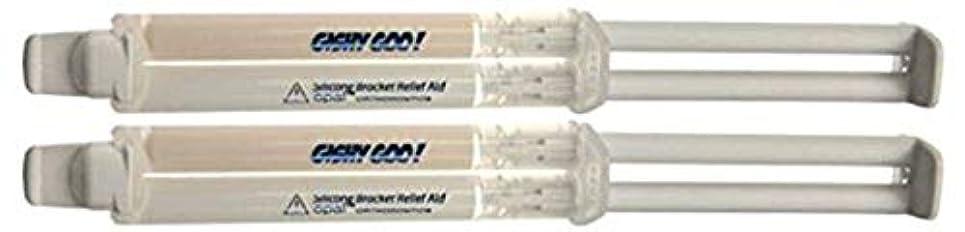 毎回栄養グラスGISHY GOO(ギシ グー)ホワイト 2本(5ml/本)