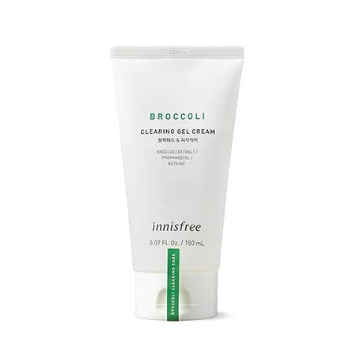 [イニスフリー.INNISFREE]ブロッコリークリアジェルクリーム150mL(2019新発売)/ Broccoli Clearing Gel Cream