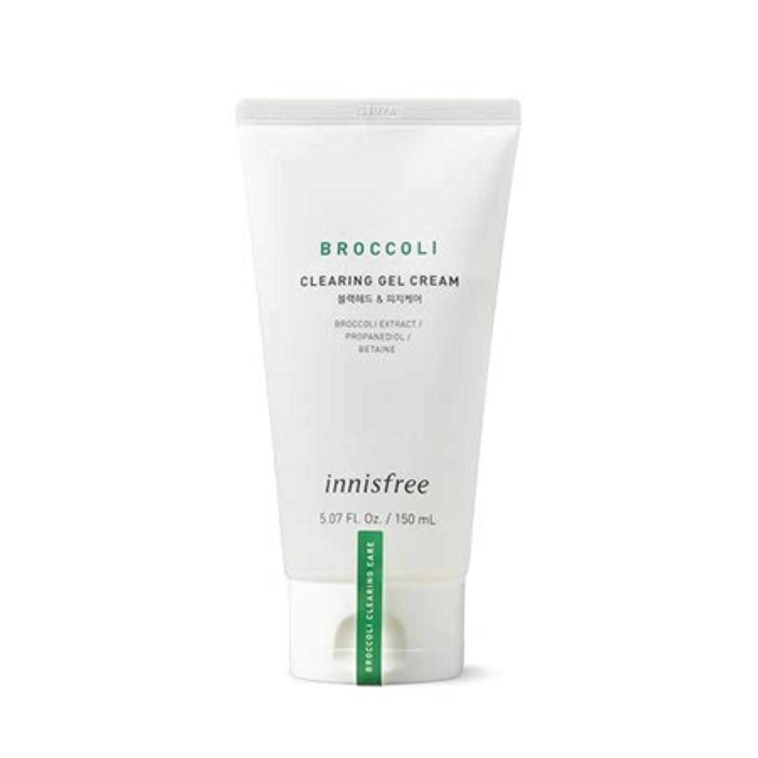 トイレ気を散らすラインナップ[イニスフリー.INNISFREE]ブロッコリークリアジェルクリーム150mL(2019新発売)/ Broccoli Clearing Gel Cream