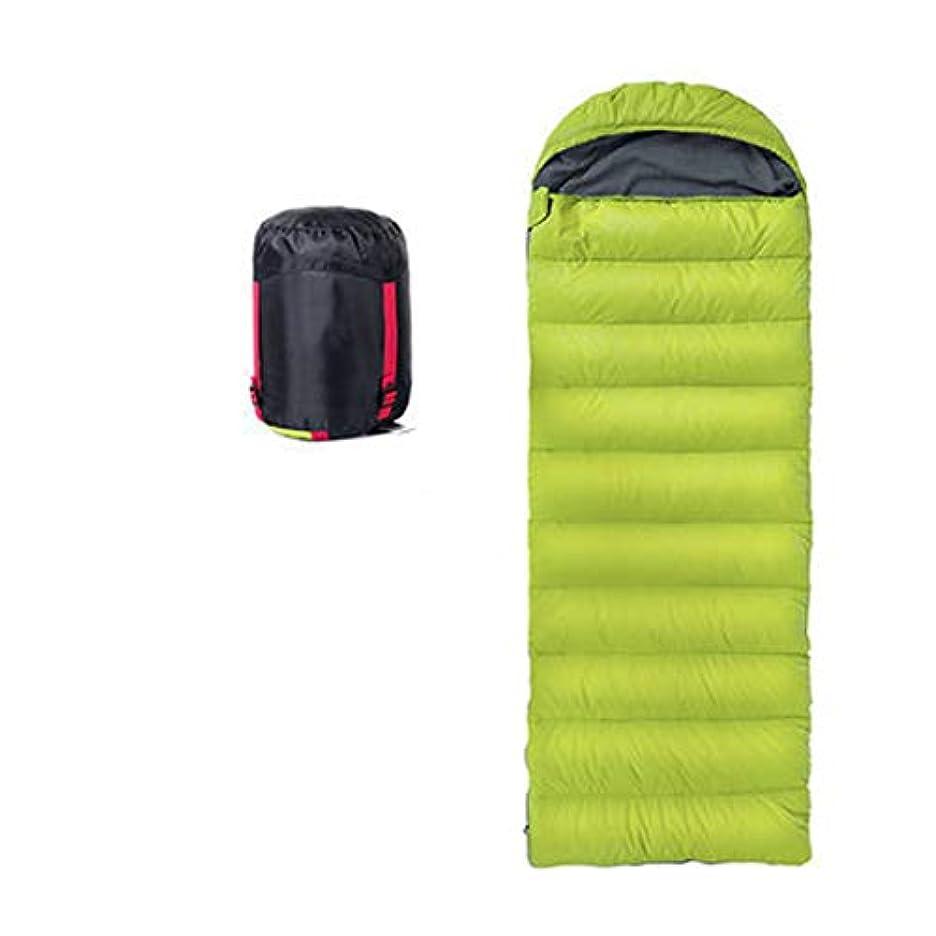 破壊反発する続けるCUBCBIIS 寝袋暖かいフィールドポータブル封筒暖かいポータブルシングル通気性寝袋野生アウトドアキャンプに適し (Color : オレンジ, サイズ : 180CM)