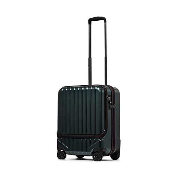 スーツケース 機内持込 軽量 フロントオープン ...の商品画像