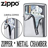 ジッポー ZIPPO(ジッポー) ライター ジッパー・メタル チャンバー 63280398 【人気 おすすめ 】