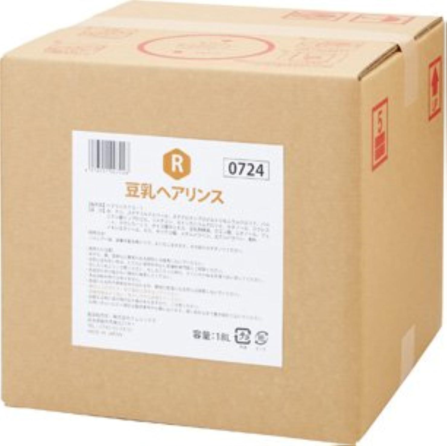 贅沢インフルエンザヘルメット豆乳ヘアリンス 18L