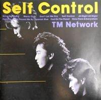 Self Controlの詳細を見る