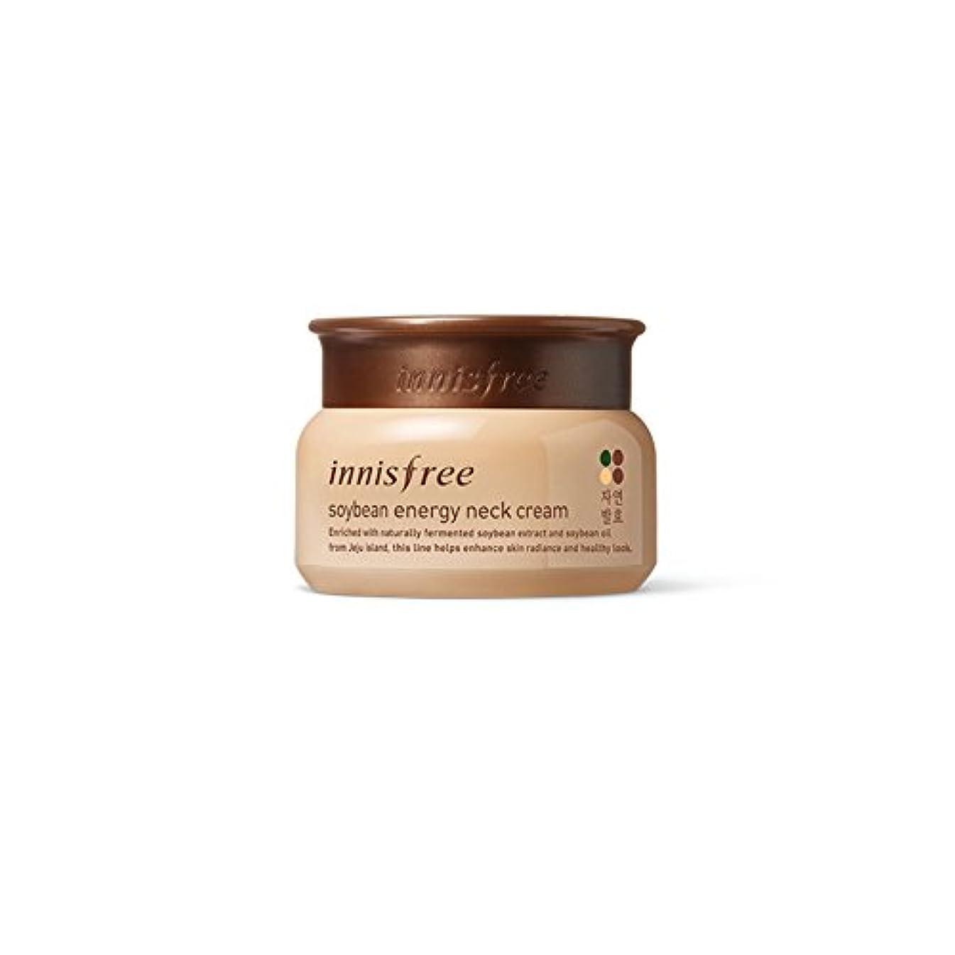 アブストラクト正確に巻き戻す[イニスフリー] Innisfree 発酵大豆エネジネッククリーム (80ml) Innisfree Soy Bean Energy Neck Cream (80ml) [海外直送品]