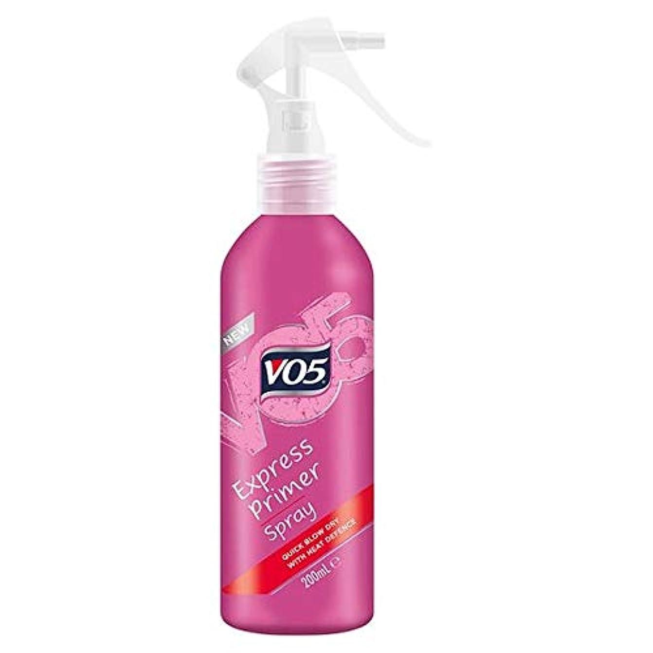 熱心なイノセンス良心的[Vo5] Vo5急行プライマースプレー200ミリリットル - Vo5 Express Primer Spray 200Ml [並行輸入品]
