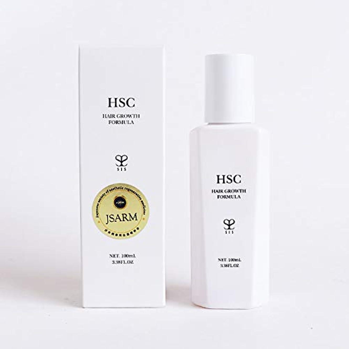 極小誇り調停するサロン専用 cosbi HSC ヒト幹細胞 育毛 養毛 強髪スパ 髪質改善 美髪 ヒト脂肪由来幹細胞培養液&アーユルヴェーダハーブ配合 コスビ