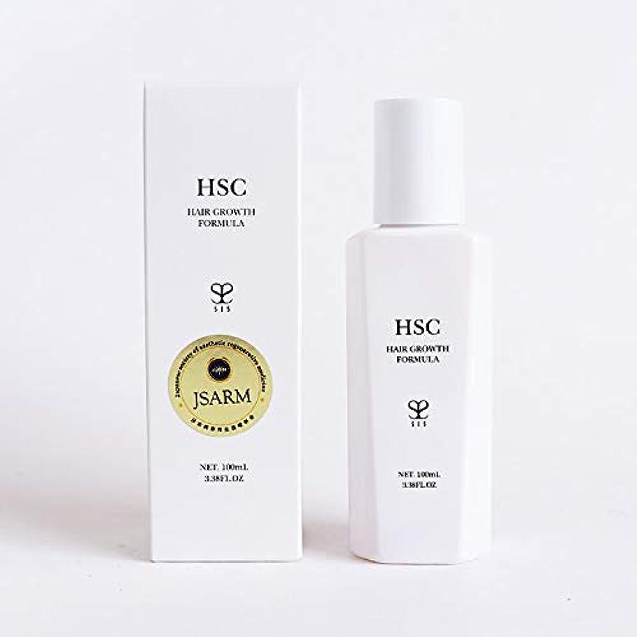 暫定の六月実験室サロン専用 cosbi HSC ヒト幹細胞 育毛 養毛 強髪スパ 髪質改善 美髪 ヒト脂肪由来幹細胞培養液&アーユルヴェーダハーブ配合 コスビ