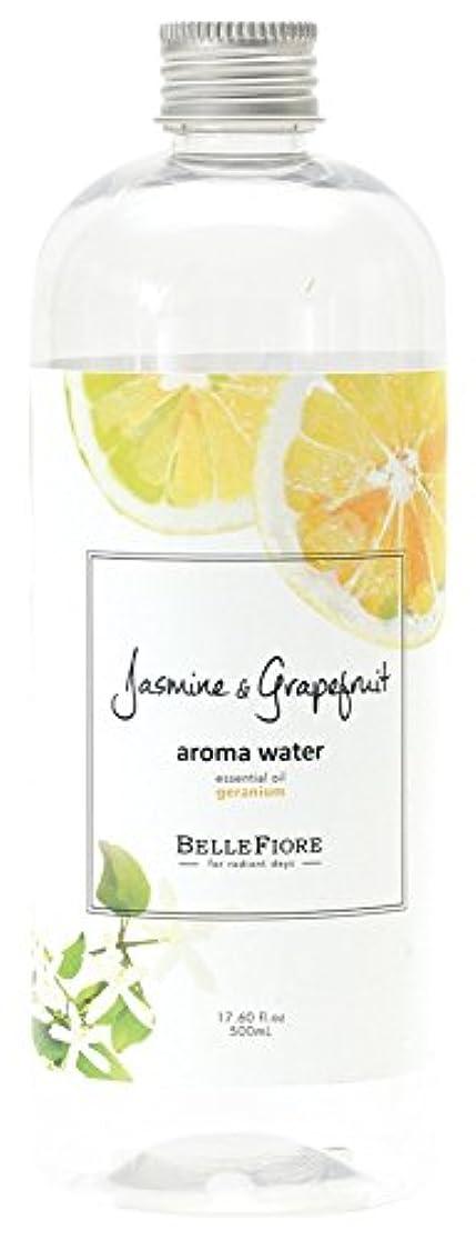 排除する複雑なウェイターノルコーポレーション アロマウォーター 加湿器 用 500ml ジャスミン & グレープフルーツ の香り OA-BLE-2-3