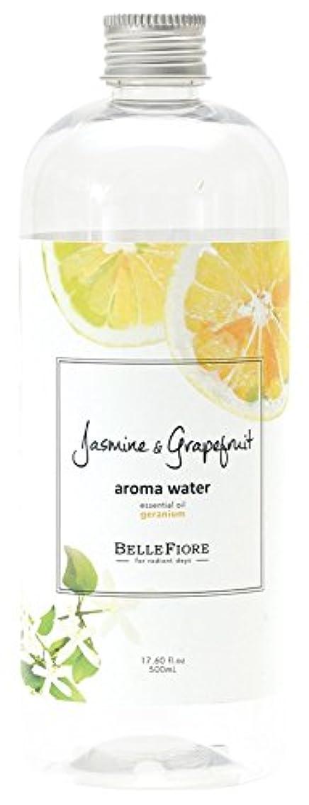 深いメルボルンアナリストノルコーポレーション アロマウォーター 加湿器 用 500ml ジャスミン & グレープフルーツ の香り OA-BLE-2-3