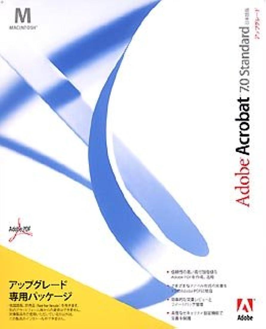 フォロー浮く満足させるAdobe Acrobat 7.0 Standard 日本語版 Macintosh版 アップグレード専用パッケージ