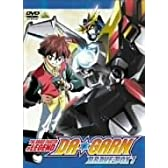 伝説の勇者 ダ・ガーン BRAVE-BOX 1 [DVD]