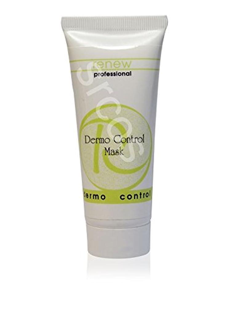高いバルコニーマリンRenew Dermo Control Mask 70ml