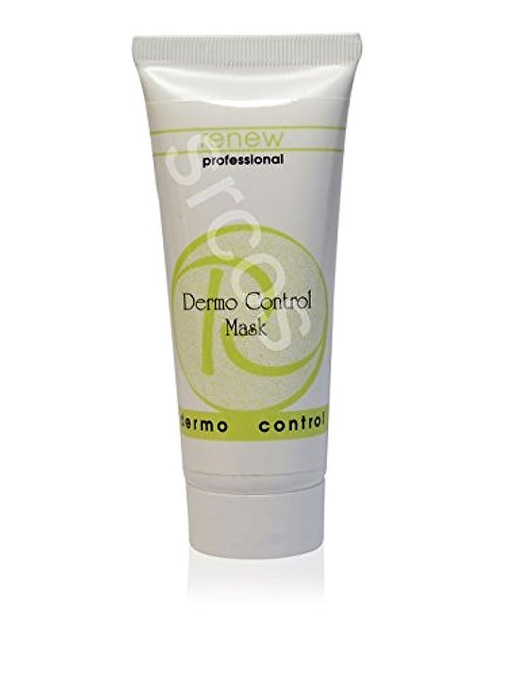 意気揚々なんとなく忍耐Renew Dermo Control Mask 70ml