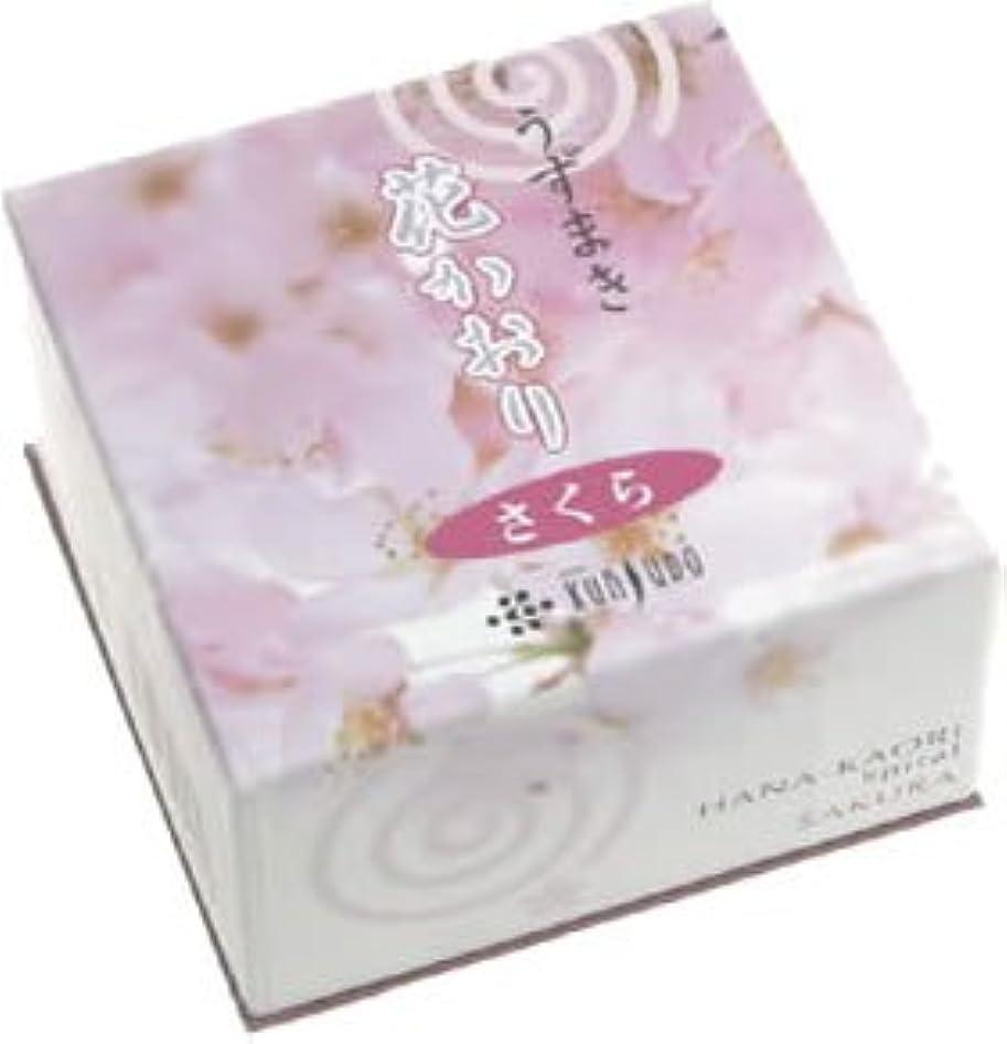 蜂退屈参照花かおり(うずまき)桜