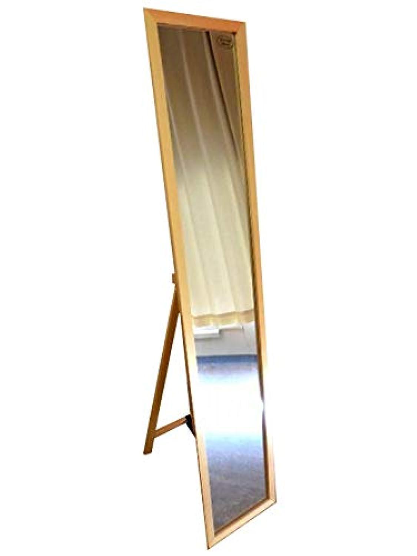 【EM-2714 NA】【幅27cm高さ140㎝】 軽量 スリム コンパクト スタンドミラー ! NA 【 ナチュラル 】 サイズ【脚を開いた時】幅27cm奥行40cm高さ138cm サイズ【脚を閉じた時】幅27cm奥行3cm高さ140cm【 飛散防止加工 】