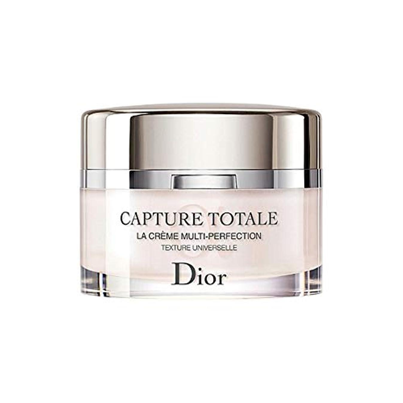 味付けヒールヘビー[Dior] ディオールマルチパーフェクションクリームユニバーサルテクスチャ - リフィル60ミリリットル - Dior Multi-Perfection Creme Universal Texture - The Refill 60ml [並行輸入品]