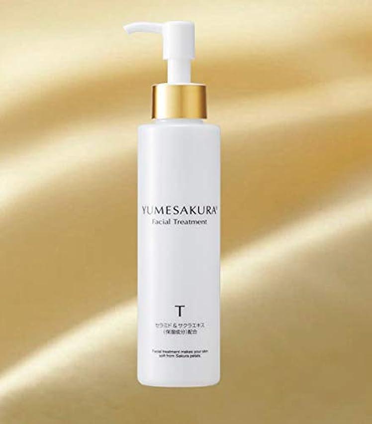 撤回するむしゃむしゃしないでください夢桜 フェイシャル トリートメント (150mL) YUMESAKURA Facial Treatment