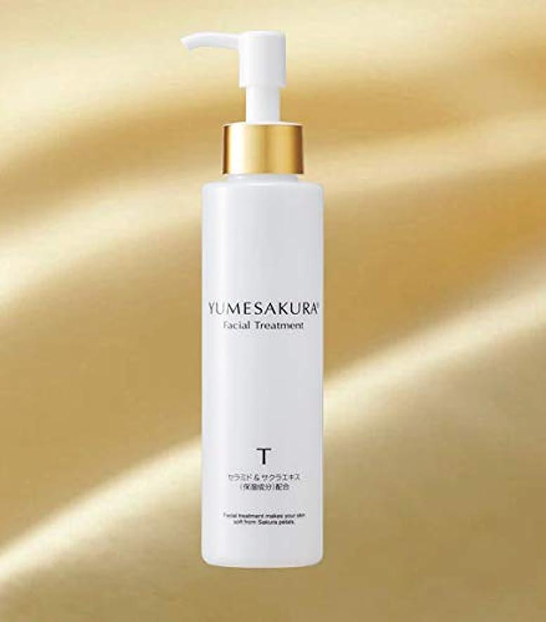 欲求不満枯渇するそっと夢桜 フェイシャル トリートメント (150mL) YUMESAKURA Facial Treatment